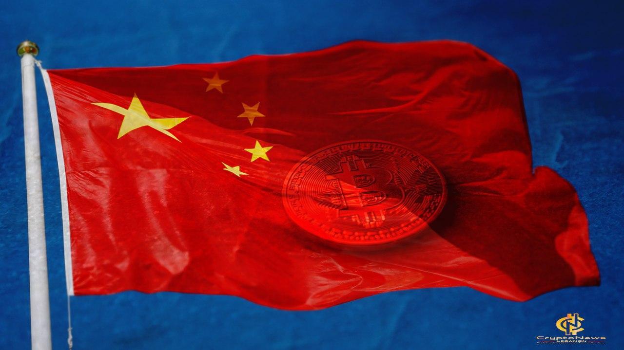 هل فعلا الصين تغلق أبوابها أمام العملات المشفرة ؟