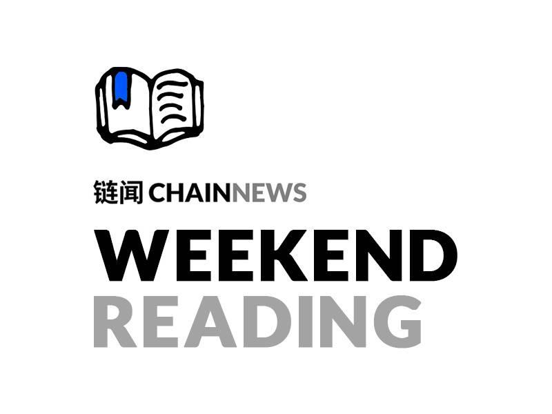 链闻周末荐读|梳理 Mask Network 生态全景,理想中的跨链桥是什么样?