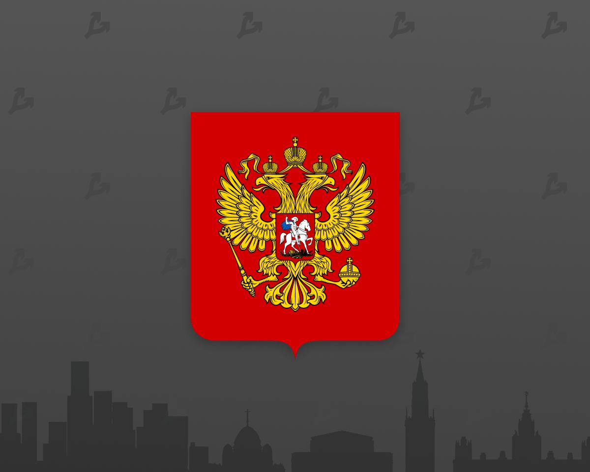 Россия внесла в ООН проект конвенции о борьбе с киберпреступностью. В нем фигурируют криптовалюты
