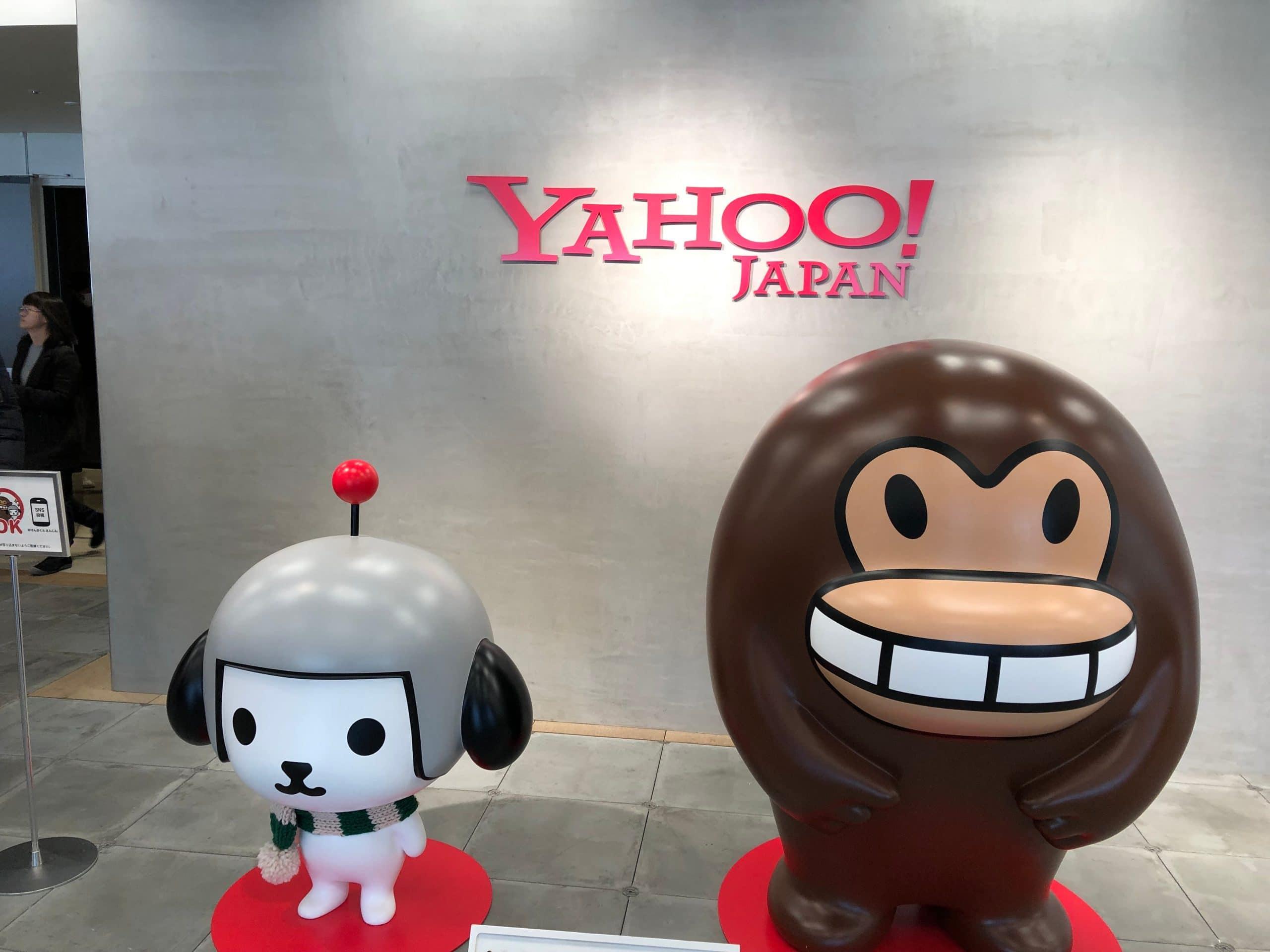 Yahoo! Japan öffnet Plattform für NFT-Geschäfte   BTC-ECHO
