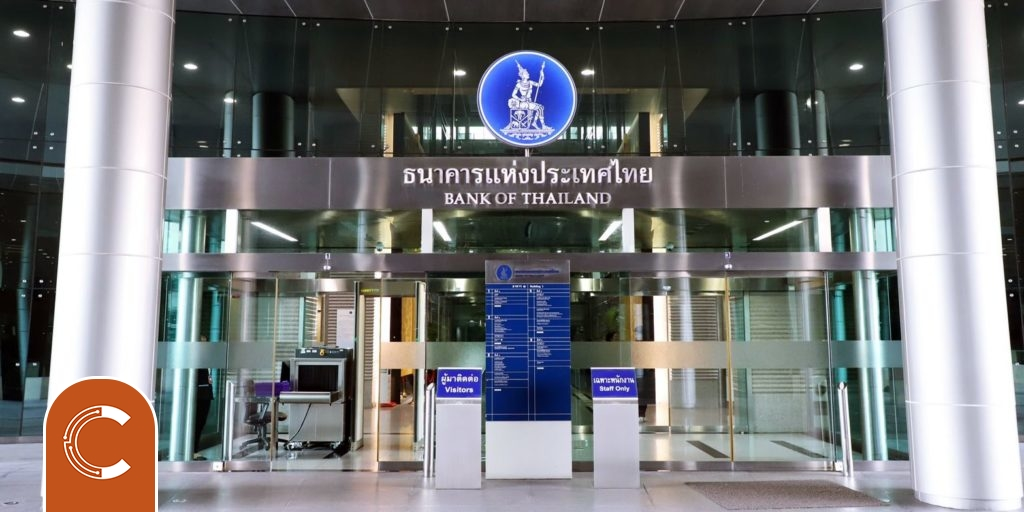 Tayland Merkez Bankası, Blockchain Teknolojisini Teşvik Etmek İçin Yeni Yönergeler Yayınladı