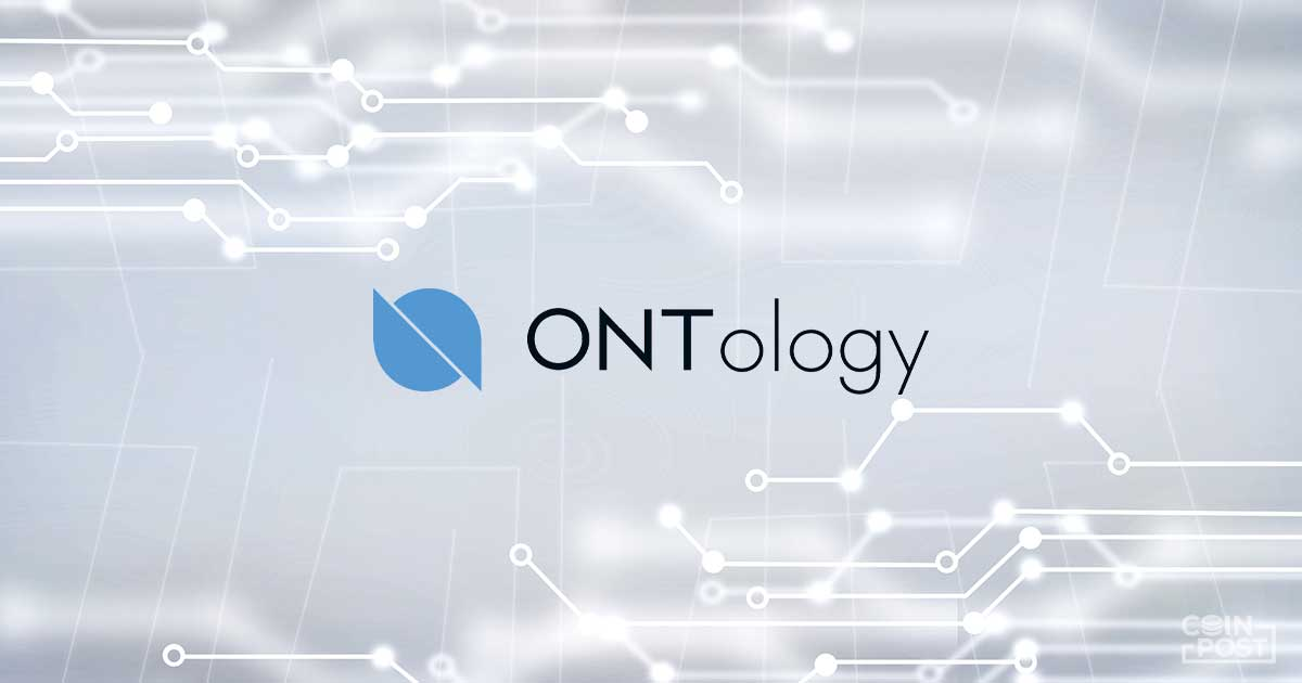 ユーザーデータとプライバシー保護に分散化が不可欠な理由とは|Ontology(オントロジー)寄稿