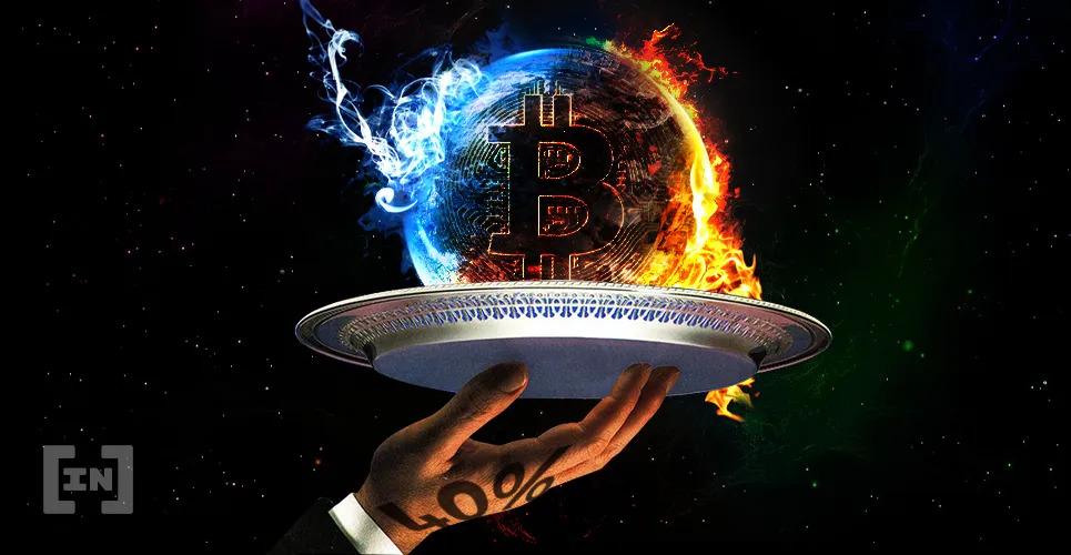Alta do Bitcoin (BTC) é boa, mas exige atenção, dizem especialistas brasileiros