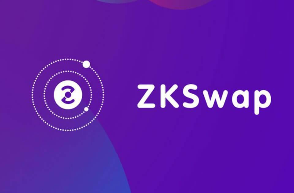ZKSwap V2 在以太坊主网上线,有哪些新功能?
