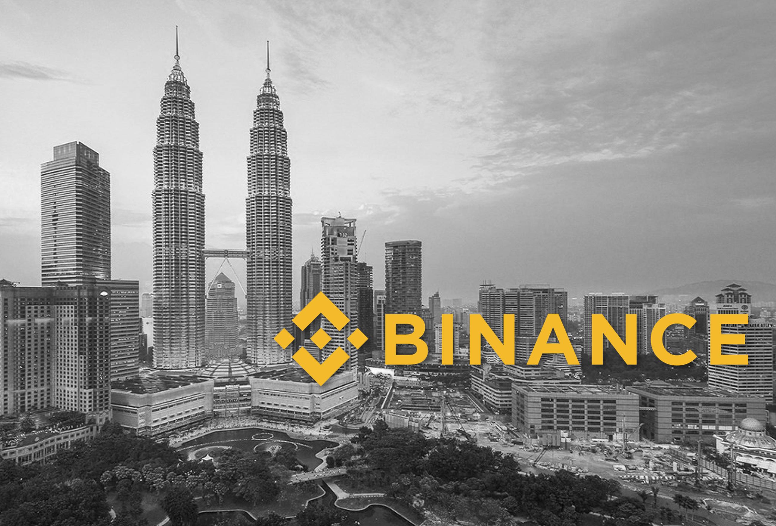 封殺幣安!馬來西亞下令立即關Telegram群組、8/12封網站,控非法經營交易所