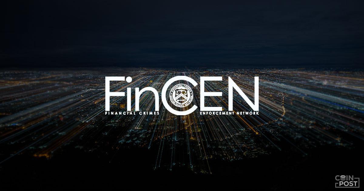 米FinCENのデジタル通貨主席顧問、仮想通貨技術を客観的に評価