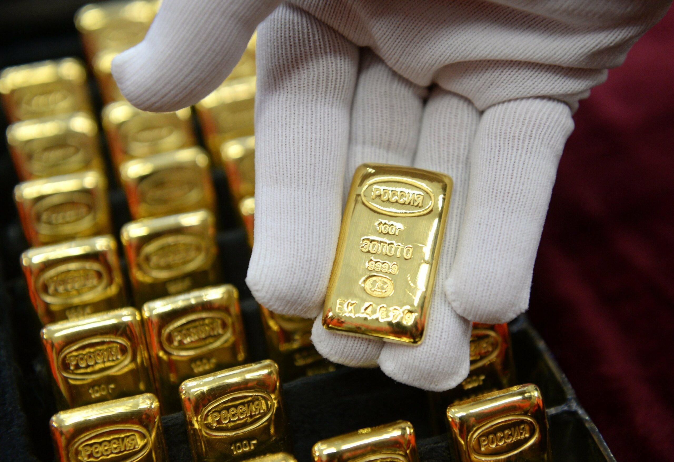 14 Analist: Altın Fiyatları İçin Haftaya Bu Seviyeleri Bekleyin!