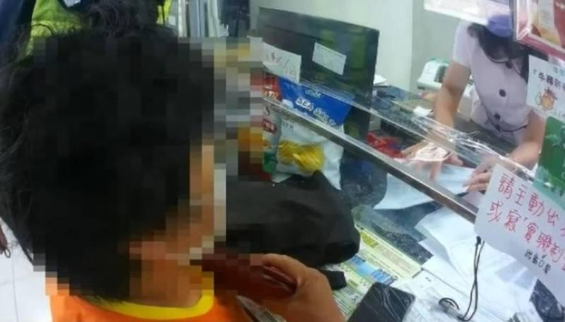 台灣 桃園婦女加入投資 Line 群組,險買到詐騙集團「包裹郵寄」的比特幣