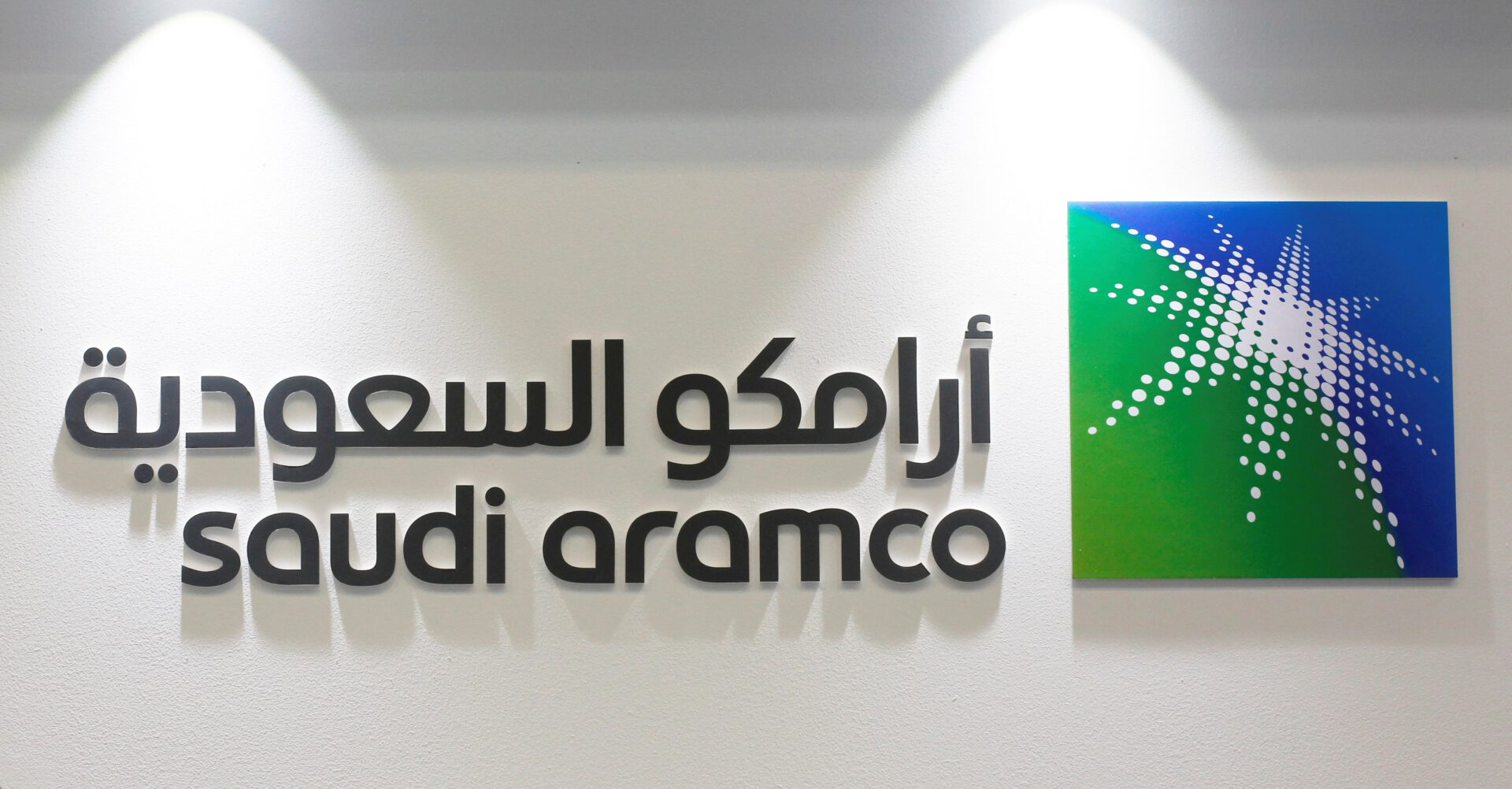 """Tin đồn: """"Đại gia"""" dầu mỏ Saudi Aramco đang có kế hoạch bắt đầu khai thác Bitcoin"""
