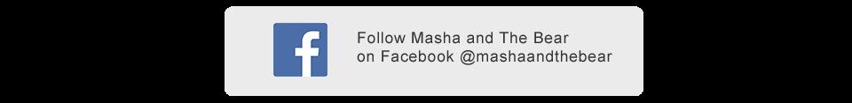 Follow Masha and the Bear on Facebook