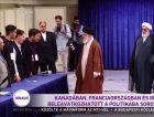 Iran's Supreme Leader, Ayatollah Ali Khamenei, shown on Hungary state TV's Hiradó news program.