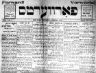 Front Page News! The very first edition of the Forverts, in 1897.