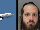 Yoel Oberlander: He pleads guilty to groping a woman on an El Al flight from Israel.
