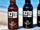 This elusive Israeli craft beer makes occasional appearances in the U.S.