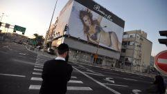 A Bar Refaeli billboard in Tel Aviv.