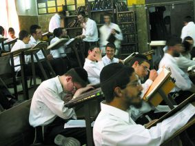 Not Just Yeshiva: Israel's complex state subsidies help fund education for religious students from grade school to beyond army service.
