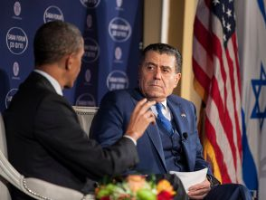 Haim Saban interviews President Obama at the Saban Forum on Middle East policy.