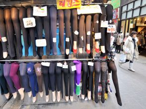 Leggings, seen here on mannequins, prove controversial on humans.