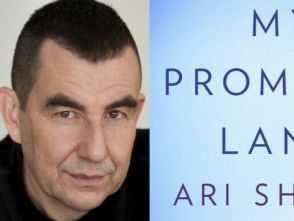 Both Sides Now: Ari Shavit is unsparing in his presentation of what he argues is the truth behind Israel?s founding stories.