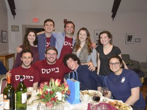 Jewish students at Bates College.