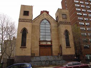 Beth Hamedrash Hagadol is an iconic landmark in New York today.