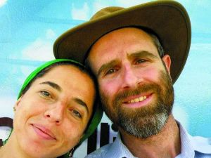 Dafna and husband Natan Meir.