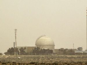 Secret Place:  Israel's nuclear reactor in Dimona, photographed in 2014.