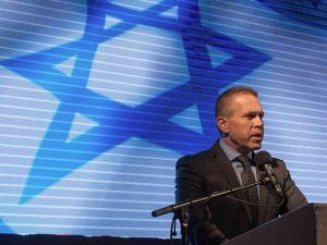 Israeli Public Security Minister Gilad Erdan speaks at the British Embassy in Israel.