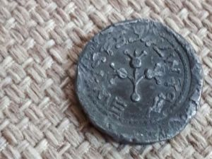A 2,000-year-old half-shekel coin was discovered by an eight-year-old Israeli girl near the West Bank settlement of Halamish.