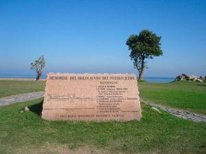 The Holocaust memorial in Montevideo, Uruguay.