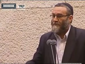 MK Moshe Gafni of the United Torah Judaism party