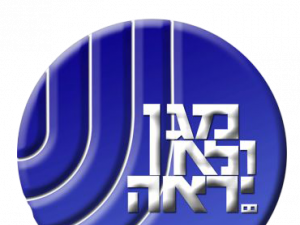 The logo of the Shin Bet, Israel's internal security service.