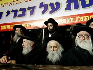 Ultra-Orthodox Radio Station Fined For Banning Women's Voices On Air