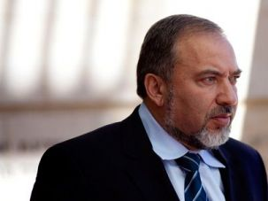 Oath Advocate: An Israeli loyalty oath was a plank in Israeli Foreign Minister Avigdor Lieberman?s election platform in 2009.