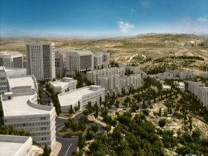 Photo of Rawabi, the first planned city in the West Bank.