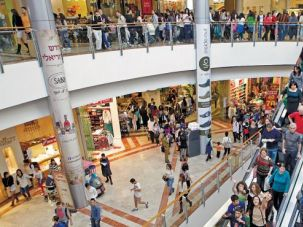 Shop ?Til You Drop: Israelis have been shopping more than normal lately and driving the GDP of the country up 5%.
