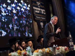 New York City mayor Bill de Blasio addresses a fundraiser for the Bobov Hasidic group on March 6.