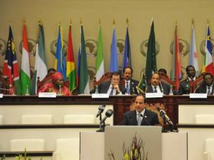 Egyptian President Abdel Fattah al-Sisi adresses the African Union summit.