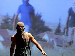 Imitating Life: Arkadi Zaides performs 'Archive,' which uses footage from B'Tselem.