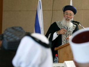Conversion Authority: Shlomo Amar, Israel?s Sephardic chief rabbi, signs off on every civilian conversion.