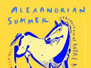 Alexandrian Summer: By Yitzhak Gormezano Goren
