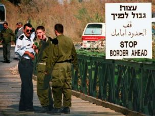 Israeli and Jordanian Troops on Allenby Bridge near Jericho, 1994