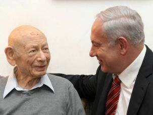 Bibi Netanyahu and his dad