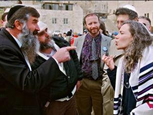 The great Jewish debate