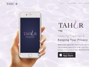 """An app can't do what a rabbi does in person when he makes sure a woman is done menstruating by checking """"bedikah"""" cloths."""