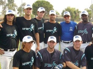 Hoping To Strike More Than Once: The professional Tel Aviv Lightning baseball team pose for the flash.