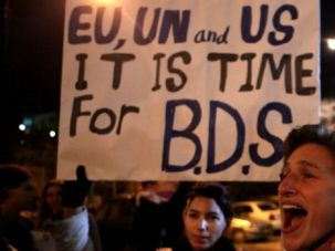 A pro-BDS demonstration in Jerusalem in 2009.