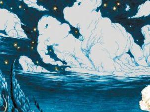 David Polonsky?s illustration for Etgar Keret and Shira Geffen?s ?A Moonless Night.?