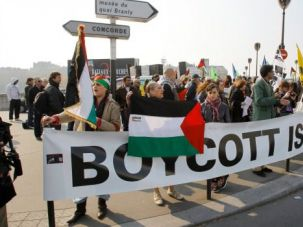 Pro-Palestinians activists demonstrate in 2010.