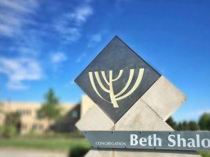 Congregation Beth Shalom in Kansas City.